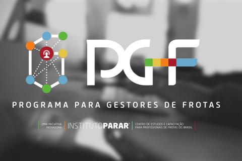 Aula inaugural - Pré-curso PGF 2017 (PFGM0)