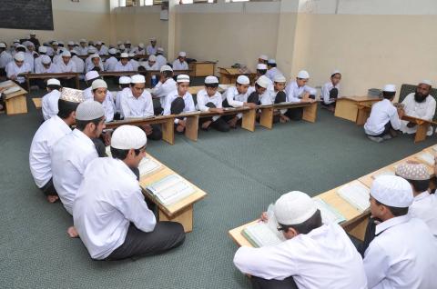 Afterschool Madrasah (AI002)