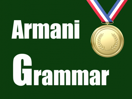 Armani Grammar (IE01)