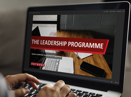 Qadaa Leadership Programme | Demo
