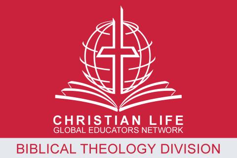 BT340: The Prophetic Church - Dr. Ian A. H. Bond (BT340)