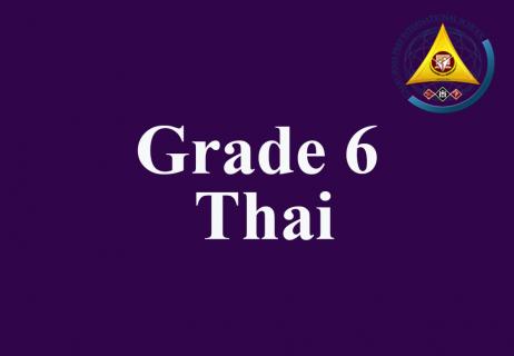 Grade 6 Thai