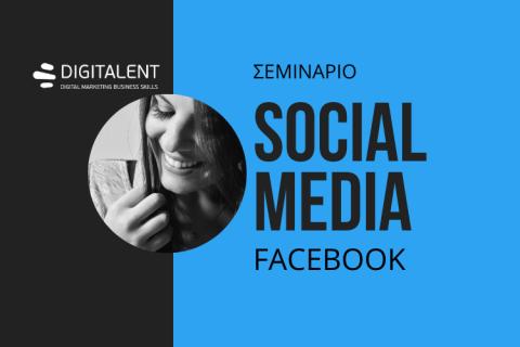 SOCIAL MEDIA - FACEBOOK (smfb)