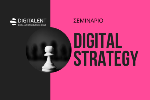 DIGITAL STRATEGY - Strategic management (dstra)