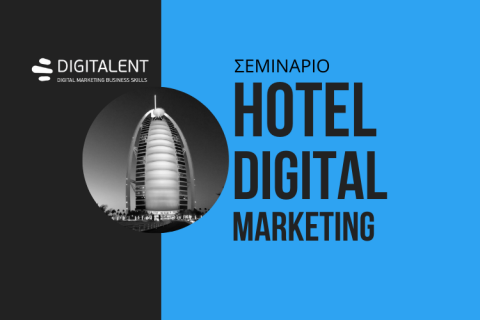 HOSPITALITY DIGITAL MARKETING STRATEGY (hdm)