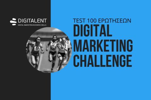 DIGITAL MARKETING CHALLENGE (test)