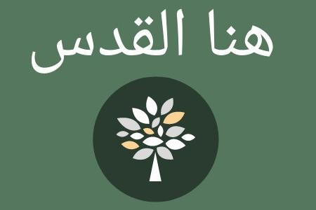 Arabic for Me 40 hours Madrasa level (AM1)