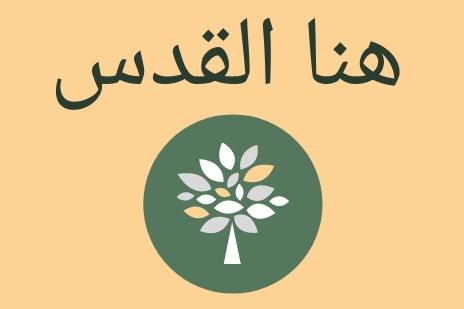 MSA Writing & Reading Arabic A2 (MSA A1B)
