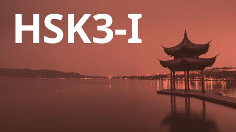 HSK3-Ⅰ Course (HSK3上-VIP)