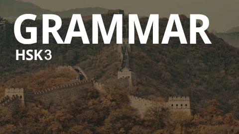Intermediate Grammar (HSK3) (HSK3G)