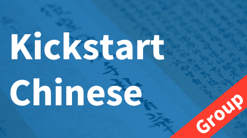 KickStart Chinese - Group Class(Nov) (HSK1-Group1)