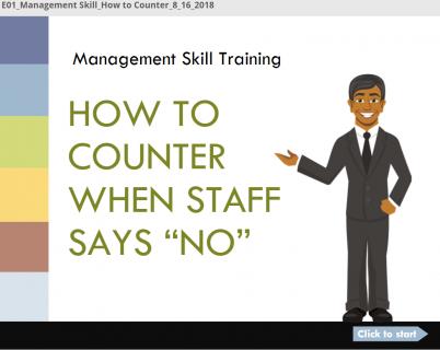 部下にNOと言われた時の返し方 How to Counter When Your Staff Says NO. (English) (aMS003)