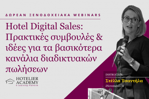 Hotel Digital Sales: Πρακτικές συμβουλές & ιδέες για τα βασικότερα κανάλια διαδικτυακών πωλήσεων