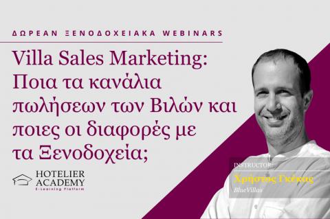Villa Sales Marketing: Ποια τα κανάλια πωλήσεων των Βιλών και ποιες οι διαφορές με τα Ξενοδοχεία;