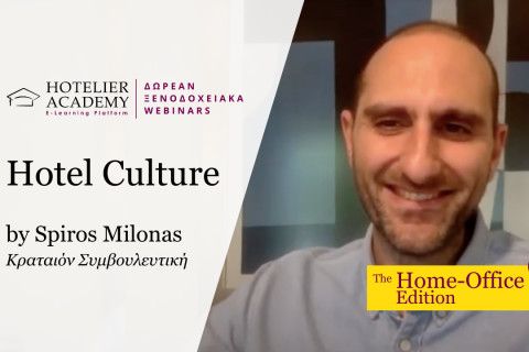 Hotel Culture - Free Webinars 2020 - The Home Office Edition