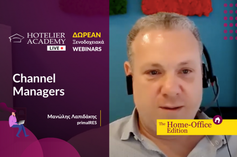 Channel Managers - Free Webinars 2020 - The Home Office Edition