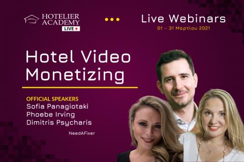 Hotel Video Monetizing | Δωρεάν Ξενοδοχειακά Webinars | Μάρτιος 2021