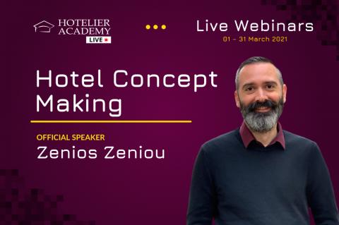 Hotel Concept Making | Δωρεάν Ξενοδοχειακά Webinars | Μάρτιος 2021