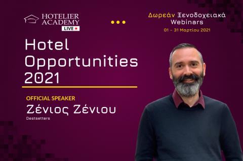Hotel Opportunities 2021 | Webinar στα Ελληνικά | 8η Μαρτίου 2021 | 16:00 (EET)