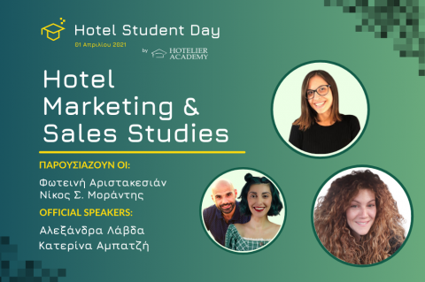 Hotel Marketing & Sales Studies | Hotel Student Day | 1 Απριλίου 2021 |  16.00-18.00 (EET) (29)