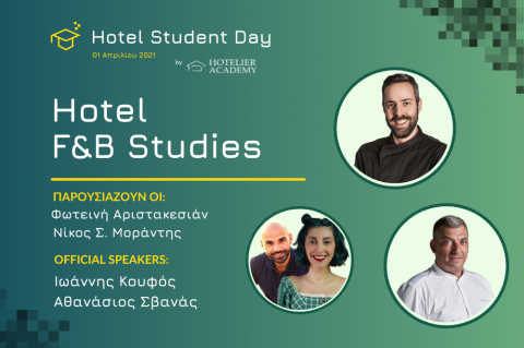 Hotel F&B Studies | Hotel Student Day | 1 Απριλίου 2021 |  13.00-15.00 (EET) (28)