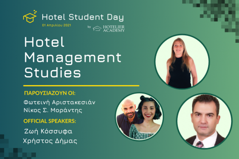 Hotel Management Studies | Hotel Student Day | 1 Απριλίου 2021 |  10.00-12.00 (EET) (27)