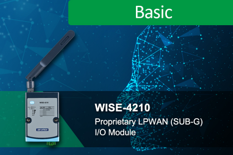 Features and advantages of WISE-4210 Series, Proprietary LPWAN (SUB-G) I/O Module (IO_0000510)
