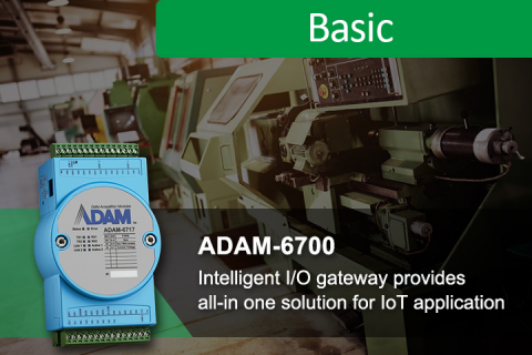 ADAM-6700 Series: intelligent I/O gateway provides all-in-one solution for IoT application (IO_0000513)