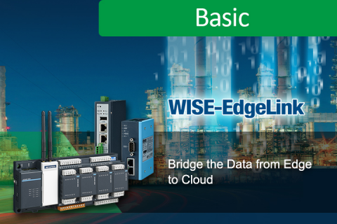 Features and advantages of EdgeLink: Bridge the Data from Edge to Cloud (IO_0000515)