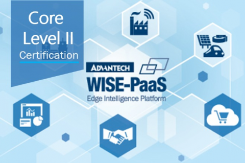 WISE-PaaS Core Level II (WP_T200507_CH)