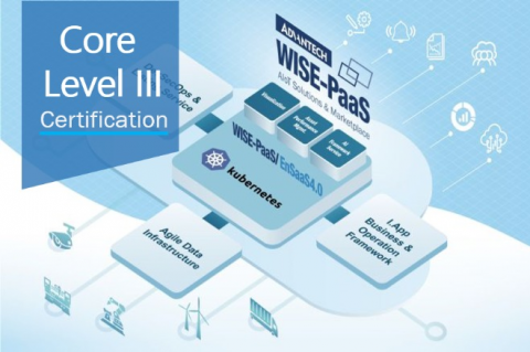 WISE-PaaS Core Level III (WP_T300405_CH)