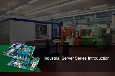 Industrial Server Series Introduction (CP_0000339)