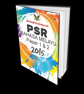 PSR Past Year Papers - Bahasa Melayu 2015 (PSR-BM15)