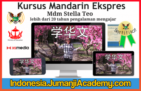 Grantis: Kursus Mandarin Ekspres Pelajaran 1 (INDON-BALI-EXCHINL1)