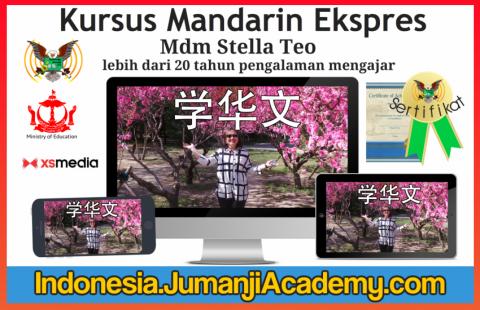 Grantis: Kursus Mandarin Ekspres Pengenalan (INDON-BALI-EXCHIN)