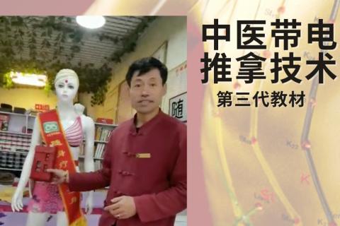 DDS线上教学、直播- 吴老师与陆老师