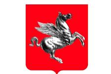 84 Assistenti Amministrativi Regione Toscana