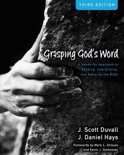 CD-770 The Science of Biblical Interpretation (CD770)