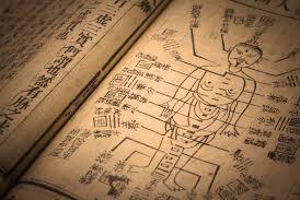 Lecture Akashique : Apprendre à lire ses vies antérieures (Akasha)