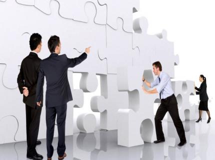 Teamwork & Team Building (E1891C)