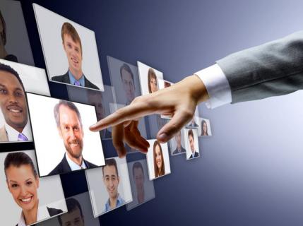 Virtual Team Building and Management (E1951)