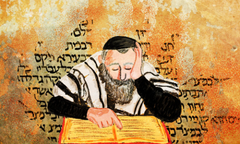 Introduction to Talmud and Midrash (His-102)