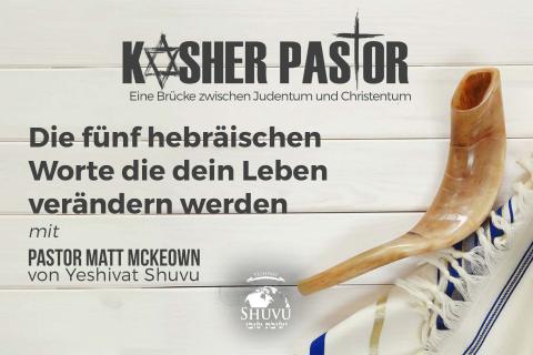 Die fünf hebräischen Worte die dein Leben verändern werden (kp-103-deu)