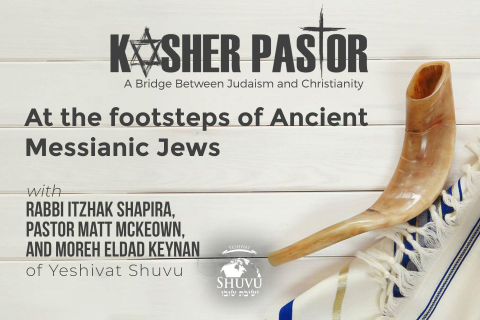 At The Footsteps of Ancient Messianic Judaism (kp-105)