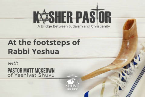 At The Footsteps of Rabbi Yeshua (kp-106)