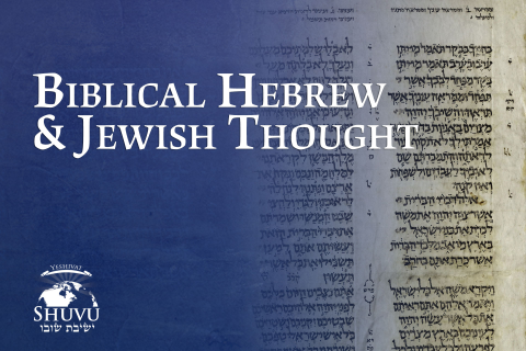 Biblical Hebrew & Jewish Thought (Heb-101)