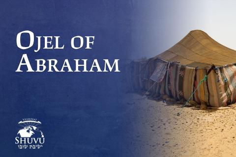 La tienda de Abraham (Non-102-es)