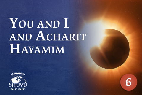 You and I and Acharit Hayamim (Pro-101-en)