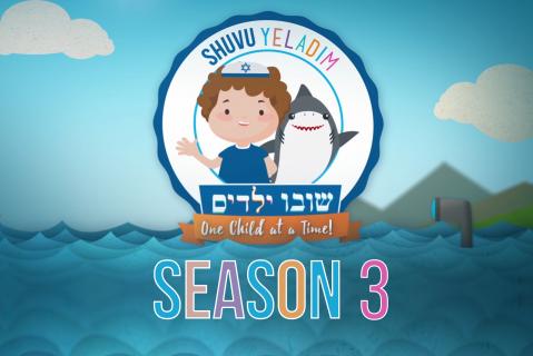 Shuvu Yeladim - Season 3 Genesis (SHY-103)