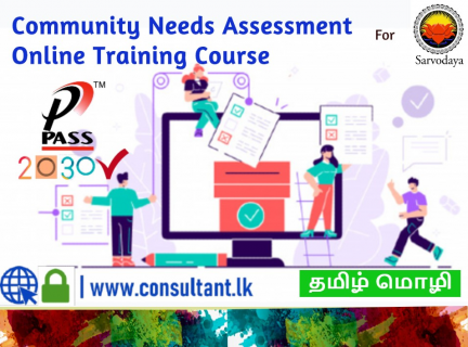 Participatory Community Needs Assessment Training in Tamil Medium (002a)